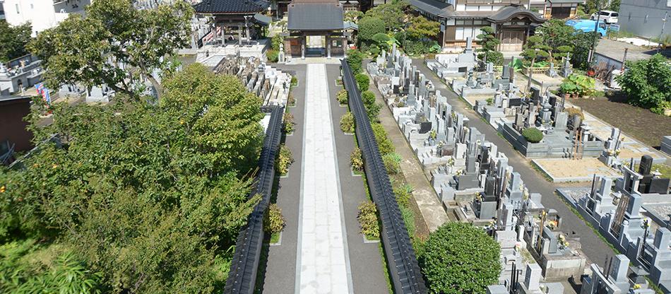 一般墓地について