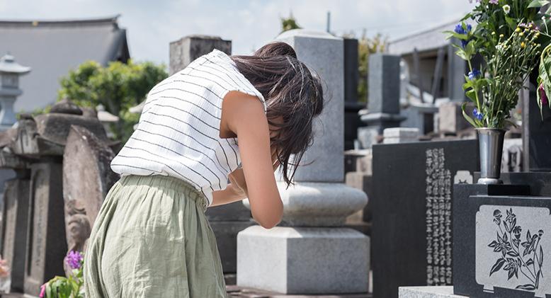 墓地・法要など